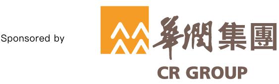 48th-CCR-Holdings-Philharmonix-ENG-3.jpg