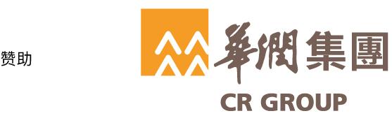 48th-CCR-Holdings-Philharmonix-SIM-3.jpg