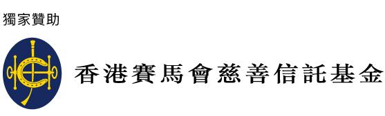48th-HKJC-HKartsFestival-@-Taikwun-TRD-2.jpg