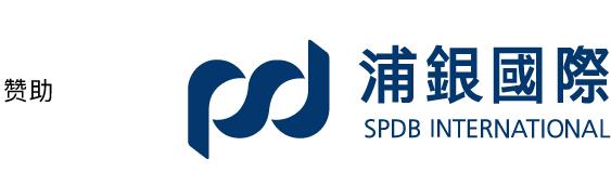 48th-SPDBI-Shanghai-Chinese-Orchestra-SIM-4.jpg