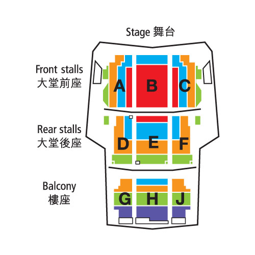 Seat Plan