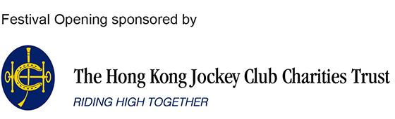 49th-HKJC-Festival-Opening-ENG-01n.jpg